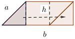 Fórmula romboide_opt.jpg